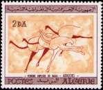 miniature Algérie - 1966 - Y&T  n° 416 - Neuf ** - Peintures rupestres du Tassili N'Ajjer - Sahara - Autruches