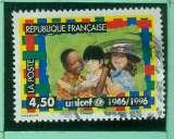 miniature 3033 oblitéré 1996
