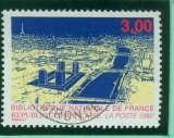 miniature 3041 oblitéré 1996