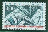 miniature 3044 oblitéré 1996