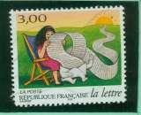 miniature 3065 oblitéré 1996