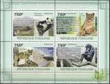 miniature Togo 2011 Bloc Feuillet animaux Neuf **
