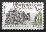 miniature France - Y&T 2324 (o) Palais du facteur Cheval - Drome - année 1984