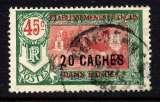 miniature INDE - 79 - TEMPLE PRES DE PONDICHERY