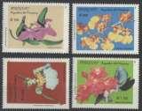 miniature Paraguay 1996 - Orchidées      (g5127)