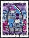 miniature Nations Unies Vienne 1983 - YT 37 - Peinture de Hundertwasser