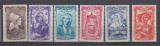 miniature FRANCE   N°  593/598              NEUF SANS CHARNIERE