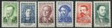 miniature FRANCE    N°    1166/1171  NEUF SANS CHARNIERE