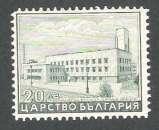 Bulgarie 1943 Y&T N° 421 neuf ** - Hôpital modèle pour les travailleurs (scan dos)