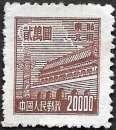 Chine du Nord Est 1950-51 Y&T 132 Neuf sans gomme - Tien-an-Men