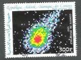 Comores Poste aérienne 1986 Y&T 227 oblitéré - Comète de Bradfield