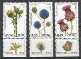 miniature Israël 1980 757-59 ** Fleurs