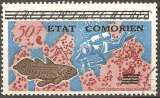 miniature COMORES 1975 N° YT 104 Obl
