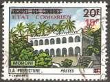 miniature COMORES 1975 N° YT 108 Obl
