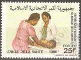 miniature COMORES 1986 N° YT 440 Obl