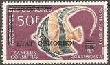 miniature COMORES 1975 poste aerienne N° YT 73 OBL
