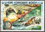 miniature COMORES 1976 poste aerienne N° YT 97 Obl