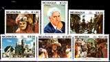 miniature Nicaragua 1377 / 79 + Pa 1112 / 15 Année internationale de la musique