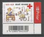 miniature Belgique 2007 3621 ** BD Castor Croix-Rouge Bibliothèque Infirmière