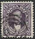 Costa Rica 1910 Y&T 71 oblitéré - E. Figueroa (trace de charnière)