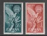 miniature PAIRE NEUVE DU SAHARA ESP. - AIDE A BARCELONE N° Y&T 206/207