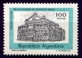 miniature ARGENTINE 1981 Y&T 1244 **