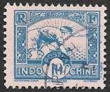 miniature Indochine 1931-39 Y&T 161 oblitéré - Rizière