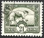 miniature Indochine 1931-39 Y&T 164 oblitéré - Rizière