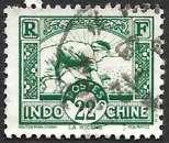 miniature Indochine 1931-39 Y&T 164A oblitéré - Rizière