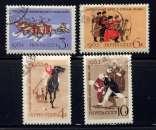 miniature RUSSIE - 2698/2701° - SPORTS REGIONAUX