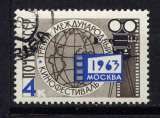 miniature RUSSIE - 2705° - FESTIVAL INTERNATIONAL DU FILM