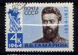 miniature RUSSIE - 2811° - J.B. GARMANIK