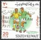 Kuwait 1972 Y&T 520 oblitéré - Tournoi régional de football
