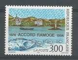 miniature France 1996 3003 ** Accord Ramoge Méditerranée - Phare - Poissons