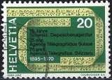 miniature Suisse 1970 - Agence télégraphique suisse ( Mi 918 - YT 850 )