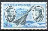 miniature France neuf Yvert PA N°44 MERMOZ & St EXUPERY 1970