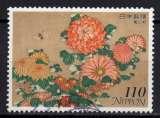 miniature Japon - 1999 - n°2667 (YT)  Semaine internationale de la lettre écrite  (O)