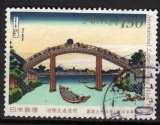 miniature Japon - 1999 - n°2668 (YT)  Semaine internationale de la lettre écrite  (O)