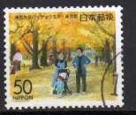 miniature Japon - 2000 - n° 2731 (YT)  Préfecture : paysages de Tokyo (O)