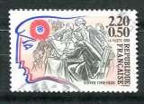 miniature 1989 FRANCE PERSONNAGE DE LA REVOLUTION SIEYES  OBLITERE