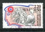 miniature 1989 FRANCE PERSONNAGE DE LA REVOLUTION MIRABEAU  OBLITERE
