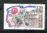 miniature 1989 FRANCE PERSONNAGE DE LA REVOLUTION LA FAYETTE OBLITERE