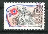 miniature 1989 FRANCE PERSONNAGE DE LA REVOLUTION DROUET OBLITERE