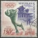 miniature Gabon - 1972 - Y&T Poste Aérienne n° 123 - Obli. - Patinage - Jeux Olympiques d'hiver à Sapporo