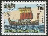 miniature Kampuchéa - 1986 - Y&T n° 643 - Obli. - Voiliers anciens - Transports maritimes
