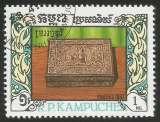 miniature Kampuchéa - 1987 - Y&T n° 734 - Obli. - Coffret - Bois sculpté - Culture Khmère