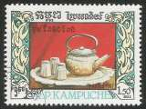 miniature Kampuchéa - 1987 - Y&T n° 735 - Obli. - Service à thé - Argenterie - Culture Khmère