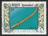 miniature Kampuchéa - 1987 - Y&T n° 736 - Obli. - Poignard ornemental - Culture Khmère