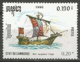 miniature Cambodge - 1990 - Y&T n° 951 - Obli. - Nef Anglaise, 1200 - Voiliers