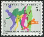 miniature AUTRICHE 1995 NEUF** MNH N° 1976